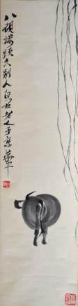 Qi Baishi: Chinese Ink Painting, Buffalo from Back