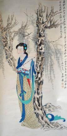 Zhang Daqian: Chinese Painting Beauty under Willow