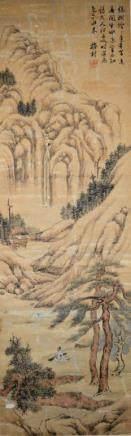 Wu Weiye: Chinese Scroll Painting Scholar & Guqin