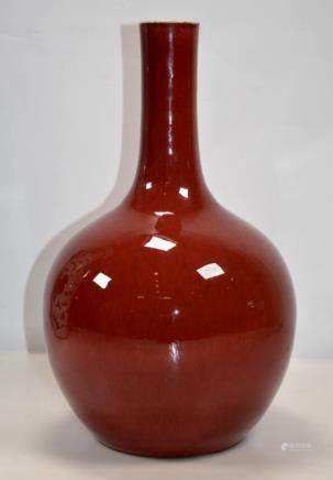 19thC Chinese Underglaze Red Porcelain Bottle Vase