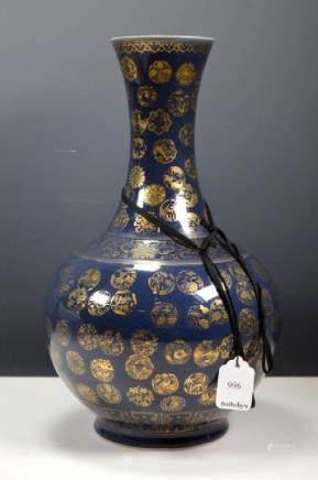 Sotheby's: Chinese Blue & Gold Porcelain Vase