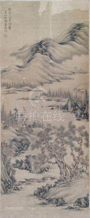 A LANDSCAPE PAINTING WITH PINES BY HUANG GUAN ON PAPER, China, dated 1889 - Property from a South German private collection - Damages due to age, tears