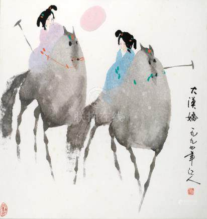 "LADIES ON HORSES, China, dated 1994, ink and colour on paper, framed. Signed: ""jiangren"", two seals: ""jiangren"" - Property from a South German private collection, acquired at Schaller before 2000 - Good condition"