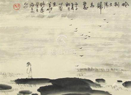 A PAINTING OF A SCHOLAR REGARDING A SWARM OF BIRDS, China, signed Wang Shunlai, dated1996 - Property from a South German private collection, assembled in the 1990ies - Framed under glass