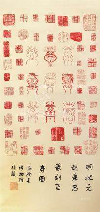A HANGING SCROLL WITH SEALS OF MING DYNASTY ARTISTS, China - Property from a Swiss private collection
