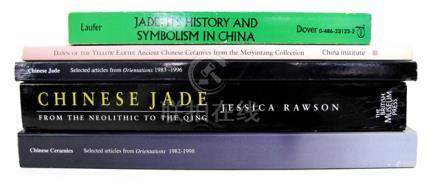 5 VOL. JADE/CERAMIC: Jade. It's history and symbolism in China/Chinese Jade/Chinese Jade from the Neolithic to the Qing/Chinese Ceramics/Dawn of the yellow earth - Property from a German private collection, acquired between 1980 and 2003
