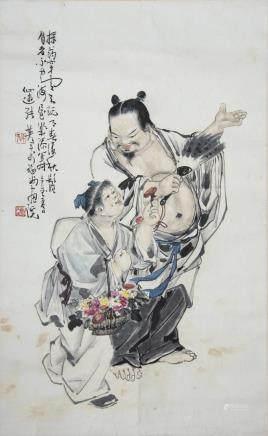 Zhang Ying (1637 – 1708) Figures