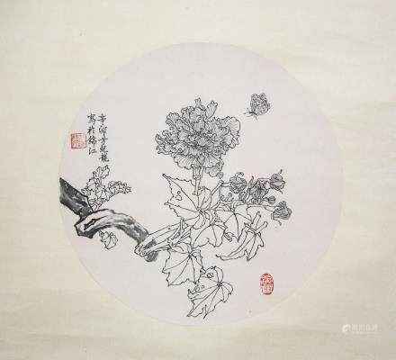 Fang   Ji   Long Flowers