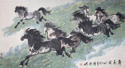 Liu Jirong, 1931- Galloping Horse
