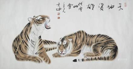 Feng Dazhong (b.1949)