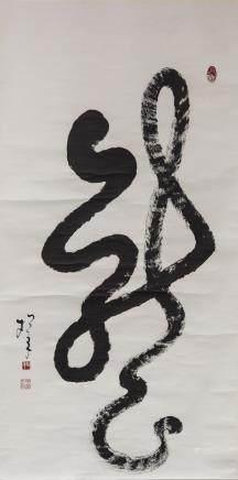 Master Songnian (b. 1911)