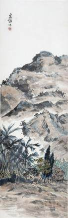 Chen Zongrui (1910 – 1984)