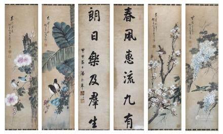 Wu Bonian (1891 – 1975)   & Pan Linggao (1867 – 1954)
