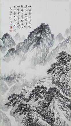 Wang Zizhen (1915 – 2003)