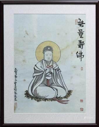 FengZikai1898-1975 The Buddha