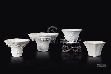 Four Blanc de Chine Dehua cups, China, Qing Dynasty, Kangxi Period (1662-1722)