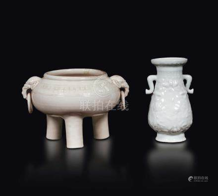 Two Blanc de Chine, a vase and a censer, China, Qing Dynasty, 18th century