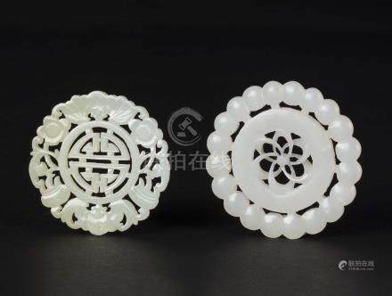 Two fretworked white jade plaques, China, early 20th century