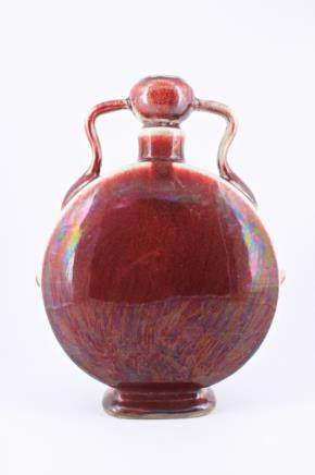 Qing Red Glaze Porcelain Flask Yong Zheng Mark