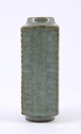 Song Guan Yao Crackle Porcelain Chong Vase