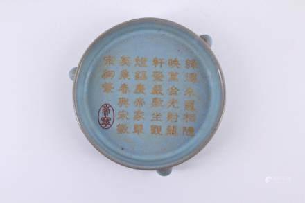 Song Ru Yao Poem Porcelain Three Foot Brush Pot