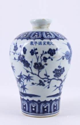 Ming Blue&White Floral Porcelain Vase Xuan De Mark