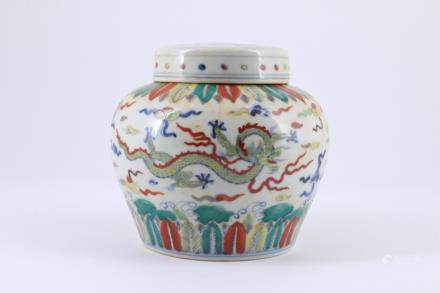 Ming Dou Cai Dragon Porcelain Jar with Lid