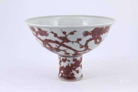 Ming Red White Floral Porcelain Handle Cup