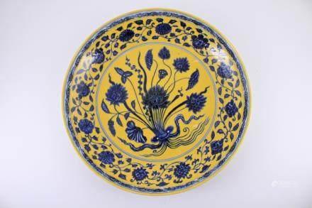 Ming Blue Yellow Floral Plate Xuan De Mark