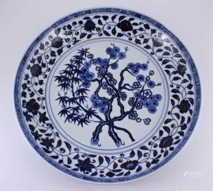 Ming Blue&White Floral Porcelain Plate