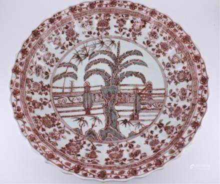 Ming Red White Floral Porcelain Plate