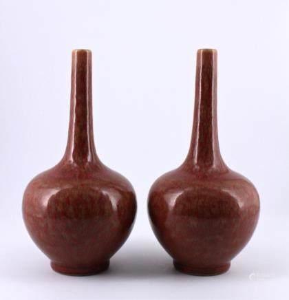 Pair of Qing Red Flame Glaze Porcelain Vase
