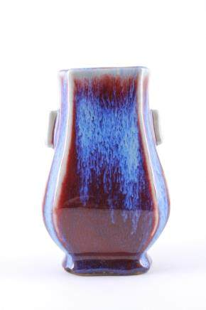 Qing Porcelain Red Glaze Porcelain Vase