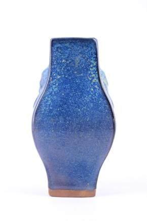Qing Blue Glaze Porcelain Vase