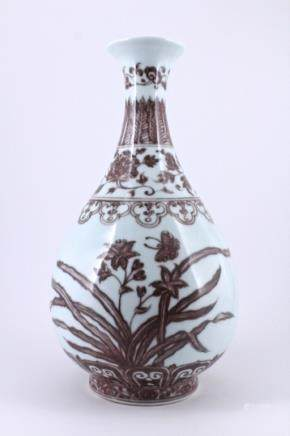 Ming Red White Floral Porcelain Vase