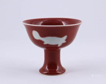 Ming Red White Fish Porcelain Handle Cup
