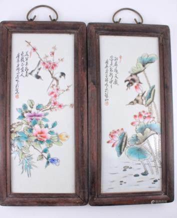 Pair of Qing Porcelain Plaque