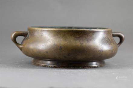 Xuande Mark, A Bronze Censer
