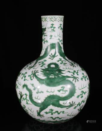 Qianlong Mark, A Green Glazed Vase