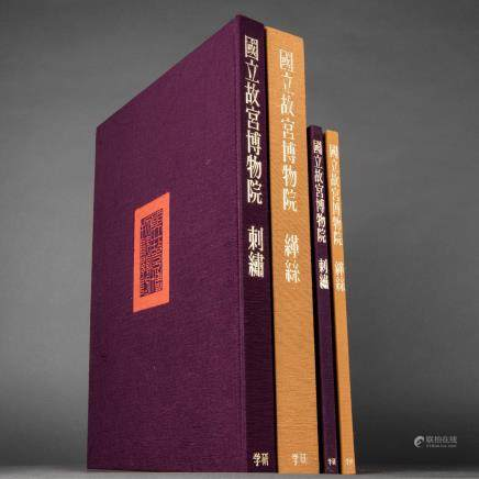 A SET OF 4 BOOKS OF TAPESTRY AND EMBROIDERY IN THE COLLECTION OF THE MUSEUM OF LIAO-NING PROVICE OF CHINA