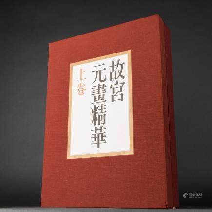 A SET OF 2 VOLUMES ON PAINTINGS FROM YUAN DYNASTY