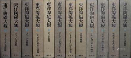 A SET OF 12-VOLUME OF JAPANESE BOOKS ON ORIENTAL PORCELAIN
