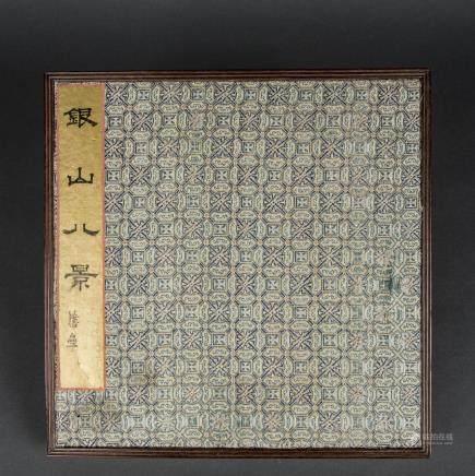 ZHANG KAI, XU FU, ZHANG RENFU, LU BAOZHONG, ZHANG BAIXI, GAO GENGEN, LI PEIYUAN, LU RUNXIANG (QING DYNASTY), LANDSCAPE AND CALLIGRAPHY
