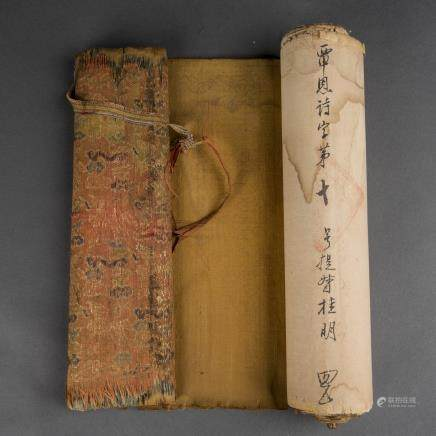 AN IMPERIAL EDICT, QING DYNASTY, DAOGUANG PERIOD
