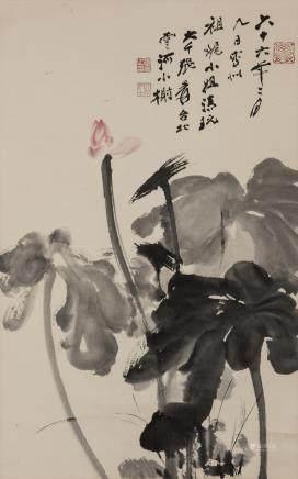 ZHANG DAQIAN (1899-1983), INK LOTUS