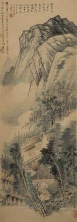 ZHANG DAQIAN (1899-1983), LANDSCAPE