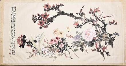 CHAO SHAOAN (1905-1998) WITH NINE ARTISTS, FLOWERS