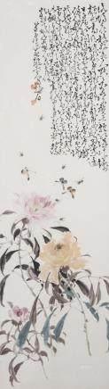 CHAO SHAOAN (1905-1998), PEONY