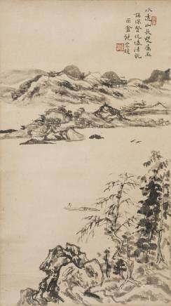 RAO ZONGYI (1917-),  LANDSCAPE