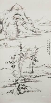 RAO ZONGYI (1917-), MISTY FOREST